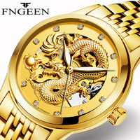 FNGEEN Men Watch Design Business Gold Dragon Mens Top Brand Luxury Automatic Fashion Mechanical Watch Clock Relogio Masculino
