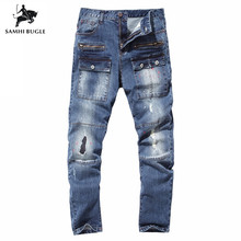 Retro colors jeans homme 2019 new Europe funky hole patches distressed jeans slim fit straight leg rock Men's jeans Hot Sale