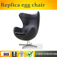 U BEST modern egg shape italian leather lounge chairs,Fabric Comfy Relax Arm Chair Modern Chaise