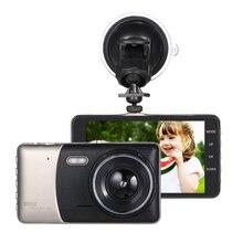 LCRTDS 4″Dual Lens Car DVR Camera Recorder Dash Cam Camcorder Car DVR with Two Cameras Blackbox Dash Cam Night Vision DashCam