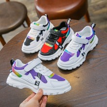 Children Shoes Kids Boys Casual Sneakers PU Leather Sport Fashion girls 2019 New Brand