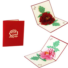 Handicraft 3D Pop Up Greeting Cards Peony Birthday Valentine Flower Mother Day Christmas Invitation Card