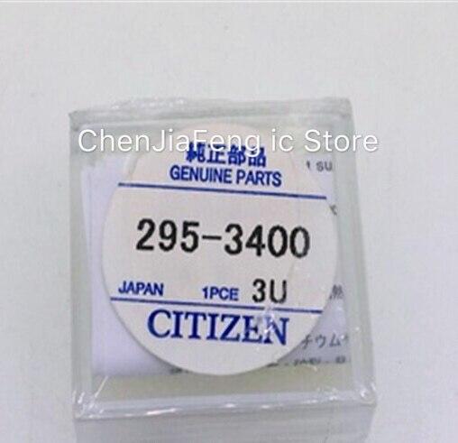 1PCS/LOT  295-3400  MT920 Short foot rechargeable battery