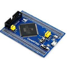Waveshare STM32 STM32H743IIT6 MCU core board, full IO expander, JTAG/SWD debug interface