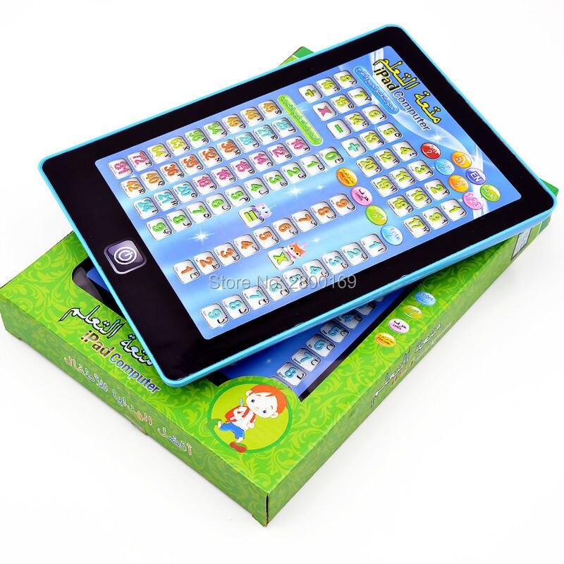 Arabic & English Languge Number Mathematics Multifunction Learning Machine,Islamic Learning Educational Muslim Islamic Toys
