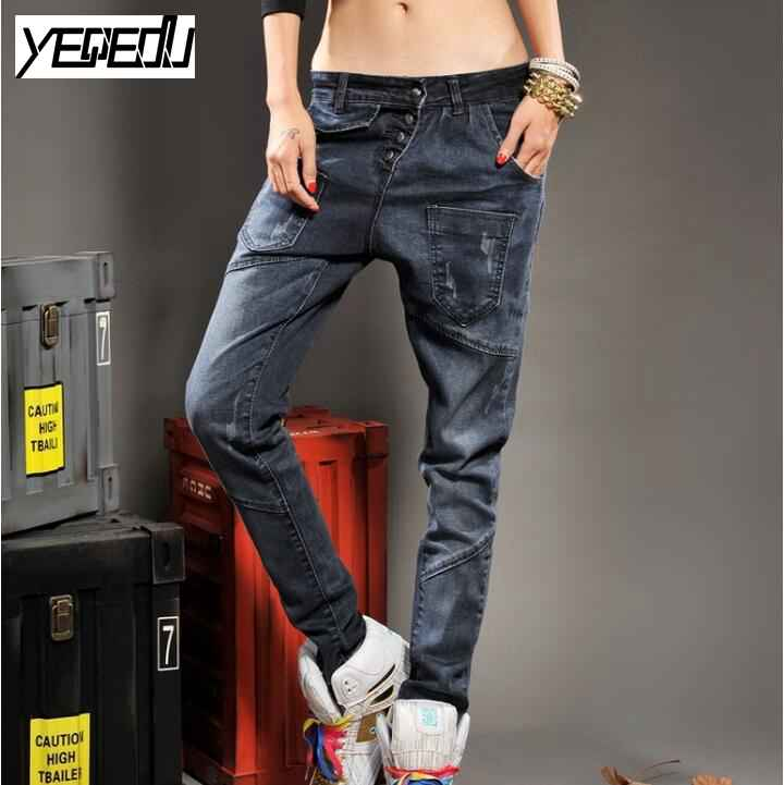 1738 Spring 2017 Denim harem jeans women Skinny Ripped With hole Denim jeans womens Plus