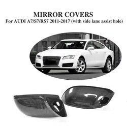 Włókno węglowe wymiana typu drzwi boczne lusterko wsteczne czapki okładki dla AUDI A7/S7/RS7 2011-2017 z Lane Side pomoc