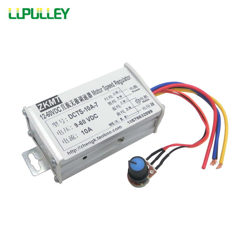 LUPULLEY PWM DC Motor Speed Regulator DC 9V-60V Current 10A Pulse Width Variable Motors Electrodeless Speed Governor 20a universal dc10 60v pwm hho rc motor speed regulator controller switch l057 new hot