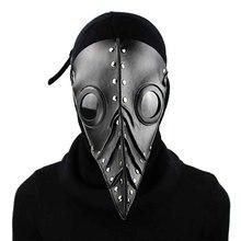 Corzzet Black PU Leather Steampunk Mask  Long Nose Plague Doctor Cosplay Gothic Retor Rock Halloween