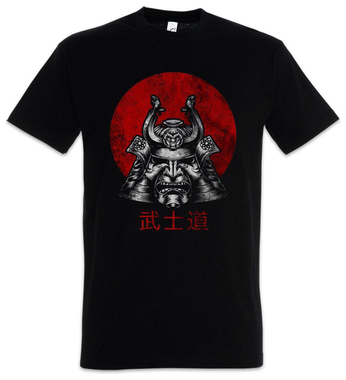 T-shirts Flight Tracker Ronin I T-shirt Ninja Samurai Bushido Sword Armor Helmet Japan Dakana Warrior 2019 New Arrival Brand Fashion Graphic T Shirts Men's Clothing