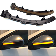 Smoked Flow Light Side Mirror Flowing Dynamic Blinker Led Turn Signal Light For Vw Golf Mk7 7 7.5 Gti R New Touran Sportsvan цена в Москве и Питере