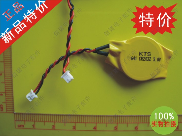 1pcs/lot Rechargeable Button Battery CR2032 With Second-line Plug In Stock