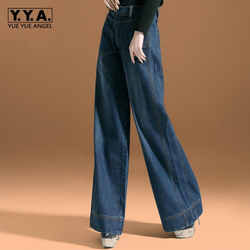 New Fashion Hot Casual Womens Loose Denim Wide Leg Pants High Waist Straight Jeans Trousers Free Shipping