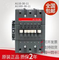 100% orijinal yeni 2 yıl garanti AC kontaktör A110-30-11 A110D-30-11 110A gümüş nokta