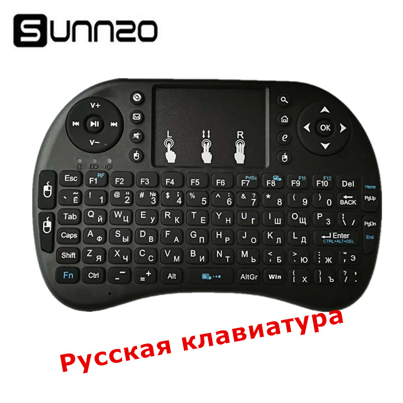 Mini Wireless Keyboard Russia Air Mouse Universal Remote Control Touchpad For Android TV Box A95X X96 M12 IMAC MAC Computers