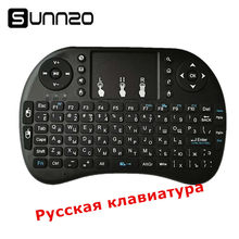 Mini clavier sans fil russie Air souris universel télécommande Touchpad pour Android TV Box A95X X96 M12 IMAC MAC ordinateurs(China)