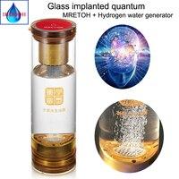 IHOOOH производитель стекло имплантированный quantum MRETOH и водородный водонагреватель чашки ионизатор воды USB платные