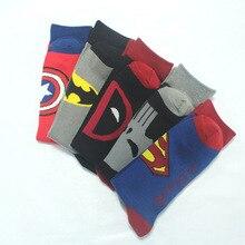 mix 5pairs lot cartoon Superman Batman superheroes crew socks autumn winter cotton male unisex sock P053