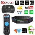 Fully Loaded Android TV BOX S912 Octa-core cortex-A53 2G 16G Android 6.0 2.4G 5G Dual-band WiFi Smart Media Player+keyboard