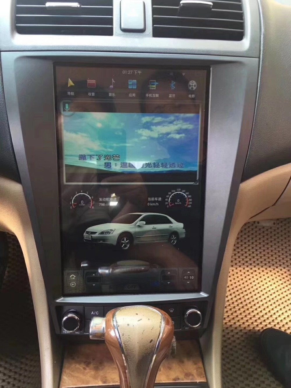 12.1 inch Vertical Big <font><b>Screen</b></font> Tesla Style Android 6.0 <font><b>Car</b></font> DVD Player GPS For <font><b>Honda</b></font> <font><b>Accord</b></font> 7 Multimedia <font><b>Radio</b></font> Stereo Player image