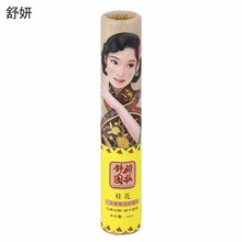ShuYan Portable Travel Atomizer Perfume Long lasting Fragrance For Women Parfum Fragrances Deodorant Osmanthus Orchid Top