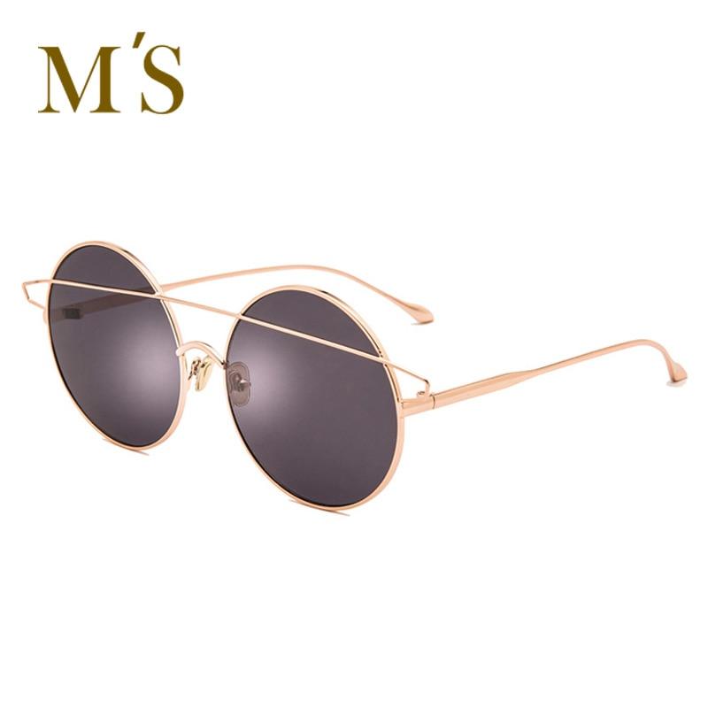 MS Fashion Women Sunglasses Big Round Metal Vintage Sunglasses woman Brand Designer Double beam metal Glasses UV400