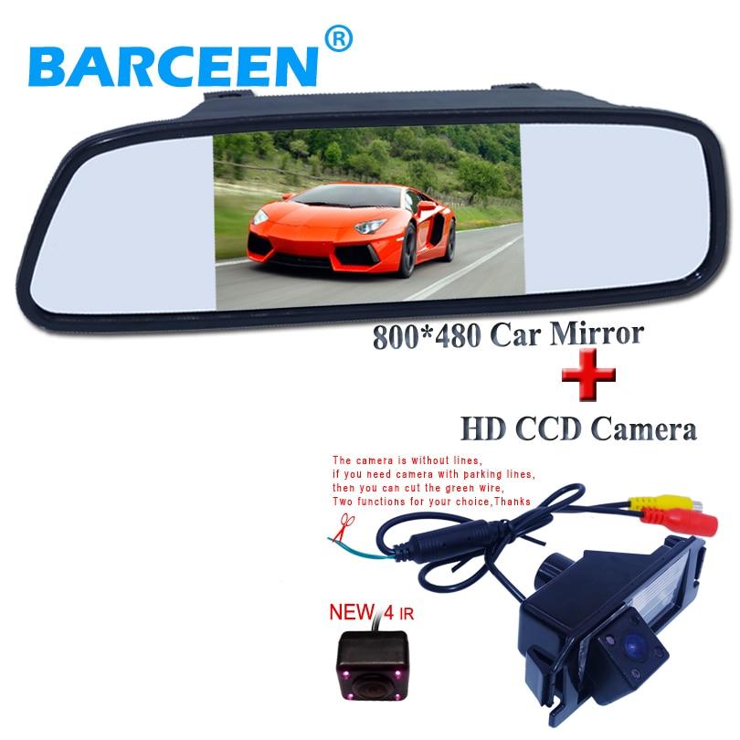 car backup camera with glass lens+800*480 car mirror monitor 5