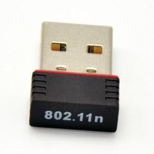 Image 2 - Vente en gros 30 pièces/lot Ralink 5370 150Mbps sans fil Mini WiFi USB adaptateur LAN carte réseau adaptateur pour SKYBOX/Openbox/STB