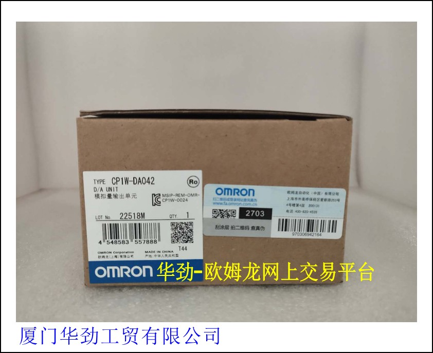 CP Series Analog Output Module CP1W-DA 042 New Original 100 % Original Spot