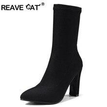 17b64b33 REAVE gato Marca Diseño caliente calcetín botas mujer 2017 superestrella  zapatos mujer deslizamiento tacones gruesos botas