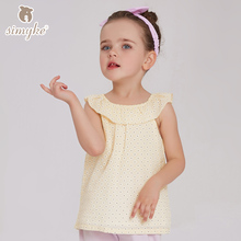 Simyke Girls Summer Blouses Toddler Shirts 2017 Kids Top For Baby Girl Childrens' Clothes Brand Child Outwear D3287