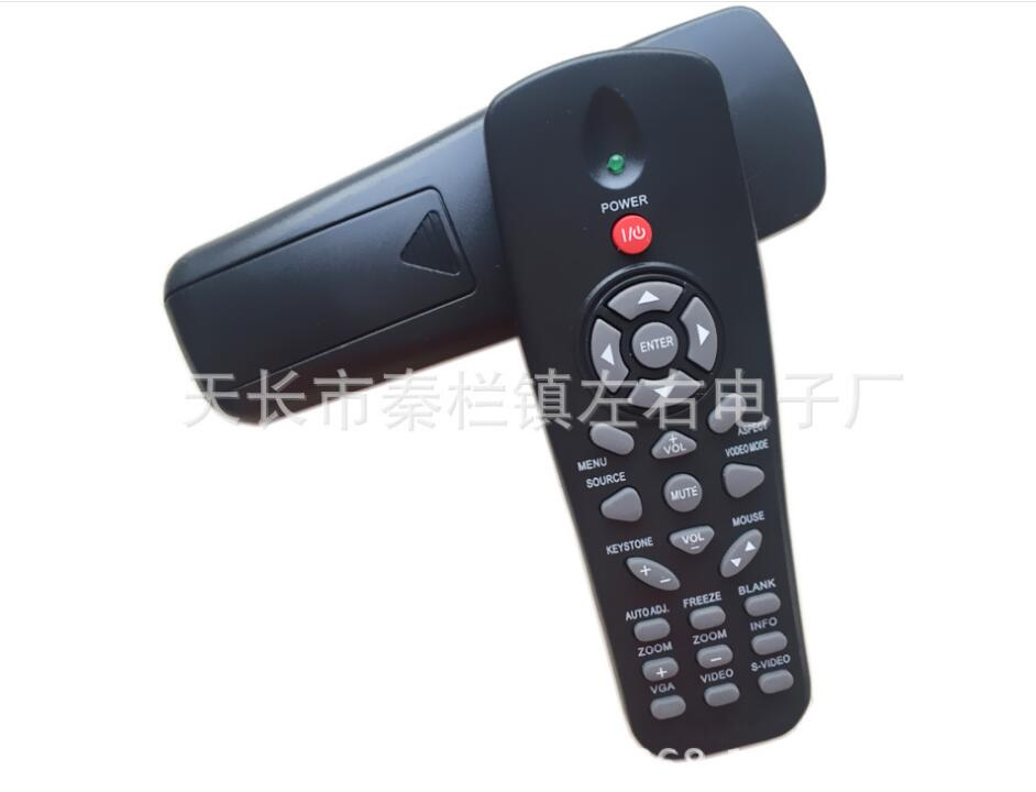 NEW PROJECTOR REMOTE CONTROL FOR DELL 1410X 1510X IR2804 1210S 1610HD
