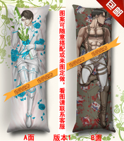 Anime Hugging Bady Pillow Case Birthday Gift 150*50cm Attack on Titan Levi