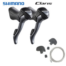Shimano Road Claris ST-2400 STI Shifter Lever Set 2x8 Speed Left / Right / Pair Shifters Levers w/ Original Inner Cables(China)