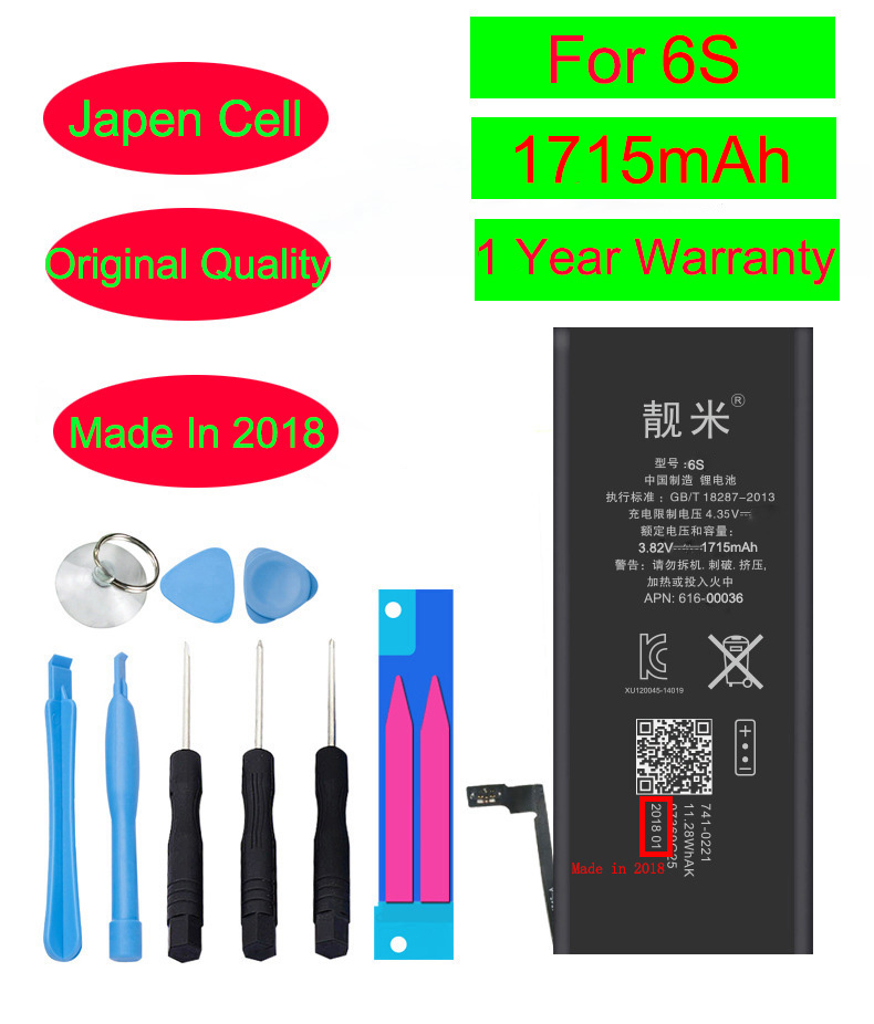 ISUN 1715mAh 6S Battery For Iphone 6S battery with repair tools
