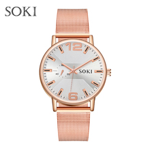 Retro Unisex Fashion Quartz Watch SOKI Concise Mesh Strap Multicolor Black Rose Gold Round Leisure Female Relogio Feminino