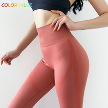 Colorvalue Tummy Control Training Fitness Leggings Women High Waist Seamless Sport Gym Tights Flexible Plain Yoga Athletic Pants