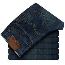 Новый 2015 европейский и американский стиль бизнес мужчин джинсы прямые джинсы Большой размер 28-38