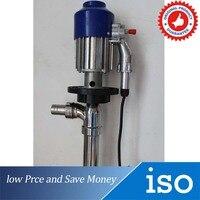 130L/мин алкоголь бензин жидкости насос 220 В баррель жидких топливоперекачивающий насос