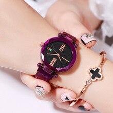 2019 New Luxury Women Watches Fashion Elegant Magnet Buckle Purple Ladies Wristwatch Starry Sky Roman Numeral Gift Clock Hodinky