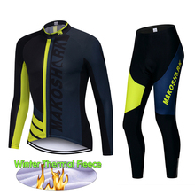 цена на Long Sleeve Cycling Clothing Set Winter Thermal Long Sleeve Cycling Jersey Bike Bicycle Suits Cycling Kit Ropa Ciclismo 5 Colors