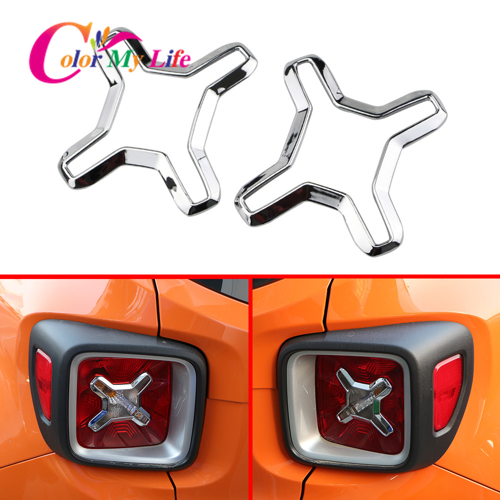 ABS Chrome Car Rear Tail Lights Lamp Guard Cover Side Decoration Frame Sticker Fit For Jeep Renegade 2015 - 2018 Accessories