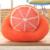 Fruto bonito brinquedos de material de escritório travesseiro para dormir lemon kiwi melancia orange tipo cadeira do sofá almofada cochilo presente para as meninas