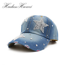 Mujeres Denim gorras de béisbol con la decoración del diamante para señoras  de la manera de d7188ccaef8