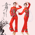 Dança Do Leque De dança Roupas Trajes Hmong Real 2016 Novo Nacional Yangko Roupas Figurinos Femininos Popular Chinesa Tradicional