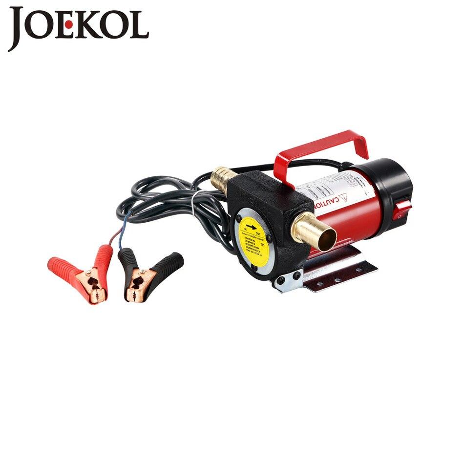High quality 12V 24V 220V fuel transfer pump Direct Engine Oil Pump electric Diesel Oil Pump