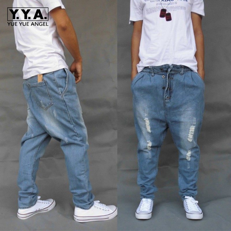 New Blue Fashion Mens denim Harem Pants loose cotton casual jeans trousers Boys loose baggy pants size Cross Pants pantalones