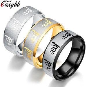 Мусульманское кольцо из нержавеющей стали для женщин и мужчин, мусульманское, арабское, золотое, Серебряное