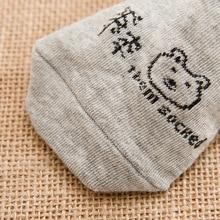 Summer Cotton Socks Slipper, 1 Pair