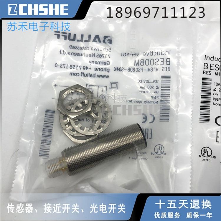 BES M18MI-PSC50B-BV03 sensorBES M18MI-PSC50B-BV03 sensor